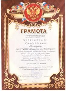 грамота русский язык 1