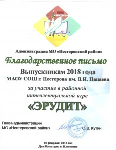 награды 24.04.2018 - 0008