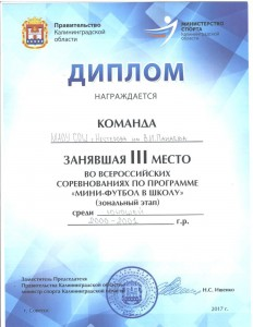 награды 24.04.2018 - 0022