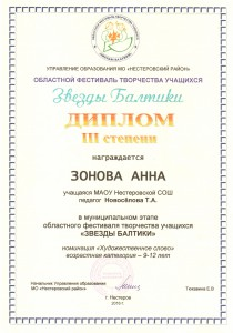 23rdfsdf0001