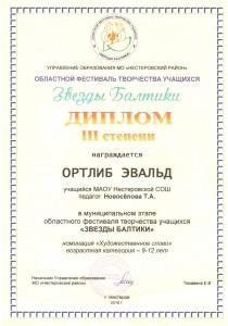 23rdfsdf0002