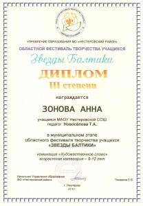 43gh0jh890001