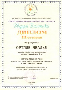 43gh0jh890002