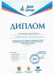 award 12