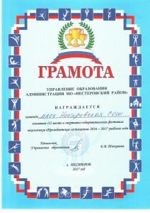 award.1