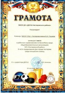 award.2