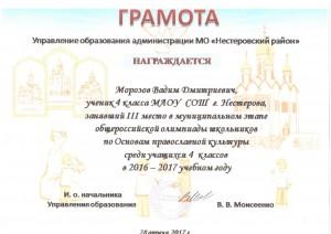 award.3