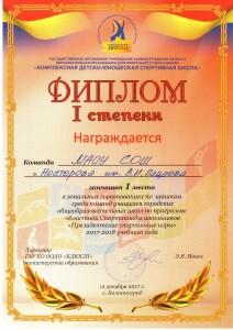 award.4