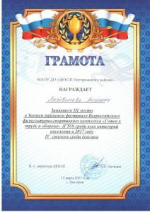 award.5