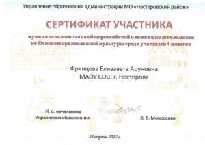 award.6