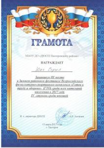 award.7
