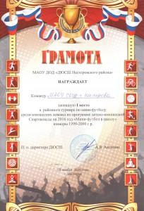 award0001