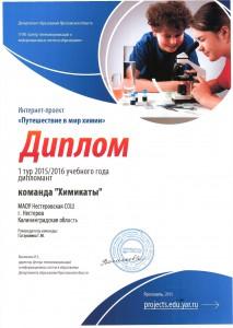 award0003