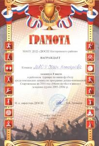 award0004