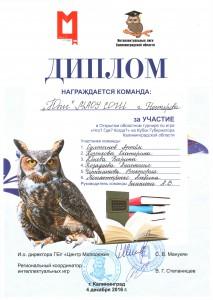 award_oi3ruj