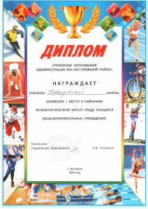 sport0001