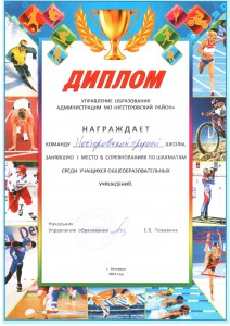 sport0002
