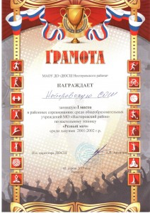sport_award (1)
