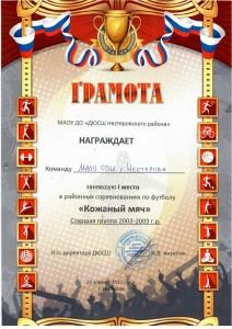sport_award (2)