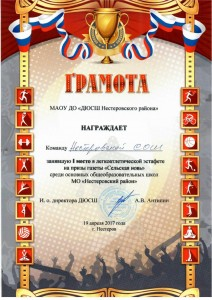 sport_award (5)