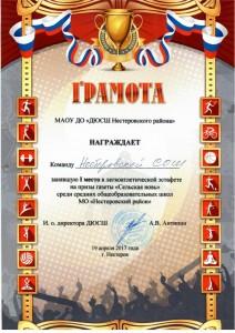 sport_award (6)