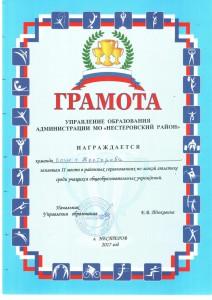 sport_award (7)
