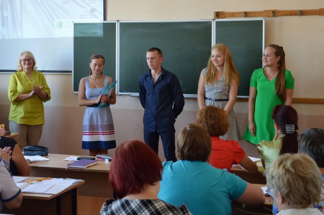 молодые педагоги