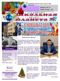 newspaper_11_title