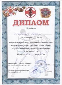 Богатырев 18 спорт-min