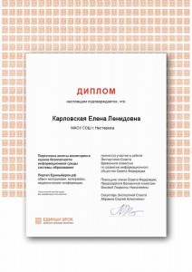 award (10)