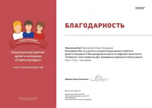 award (15)