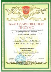 award (2)