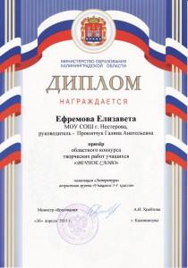 award (3)