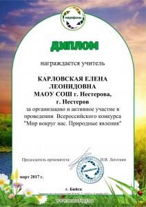 award 3_02