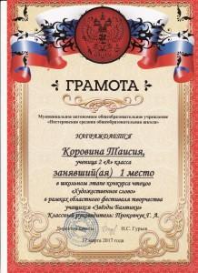 award (6)