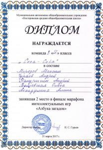 award (7)