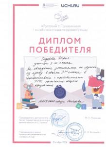 Сидорова Дарья6