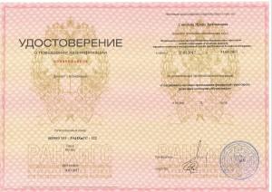 Соколова ИА 10 (7)