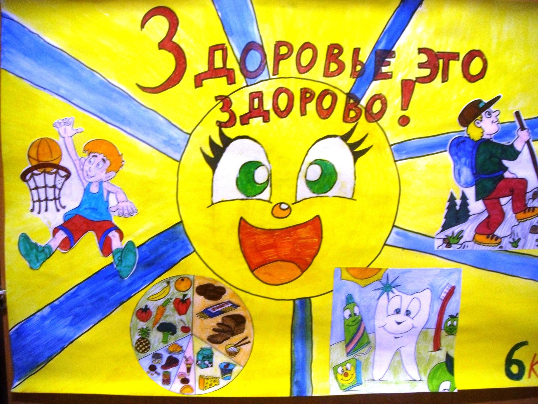 Поликлиника  99  Выборгского района на ул Есенина д