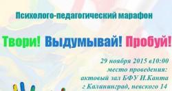 T-uiGM0I_3g-e1449128935786