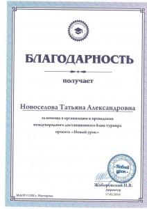 img.10