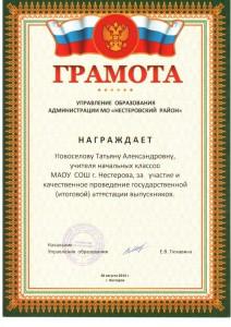 img.22