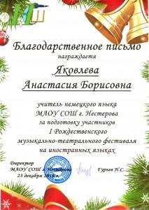 award (12)