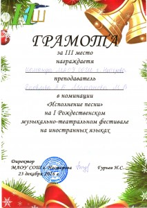 award (13)