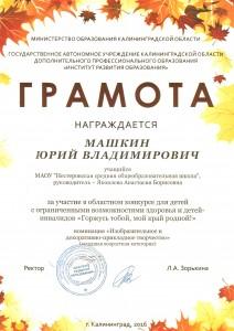 award (14)