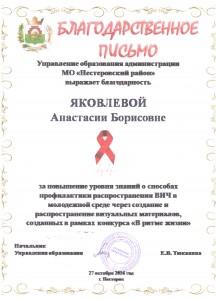 award (16)
