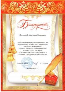 award (17)