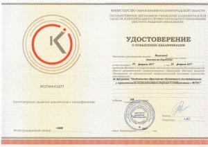 award (18)