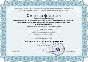 award (19)