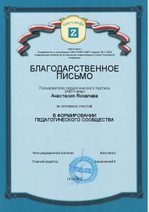 award (20)